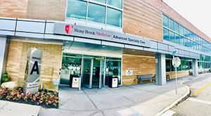 Tick-borne Clinic in Commack, NY